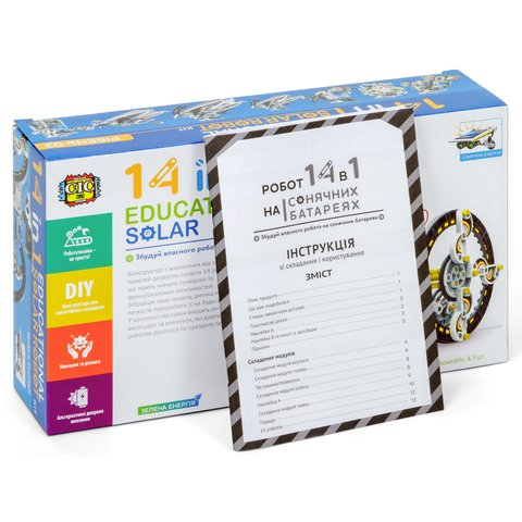 Educational Solar Robot Kit 14 in 1 CIC 21-615 Preview 15